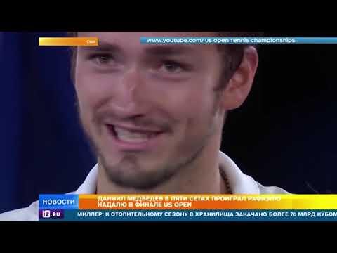 Почти сломал Надаля: россиянин Медведев стал открытием US Open