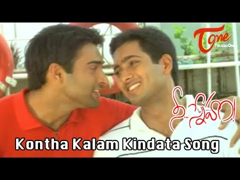 Nee Sneham Telugu Songs | Kontha kalam Kindata Video Song | Uday Kiran | Aarti Agarwal