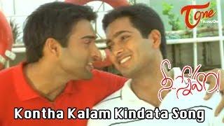 Nee Sneham Telugu Songs | Kontha kalam Kindata Video Song | Uday Kiran | Aarti Agarwal