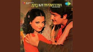 Chandni Chand Se Hoti Hai