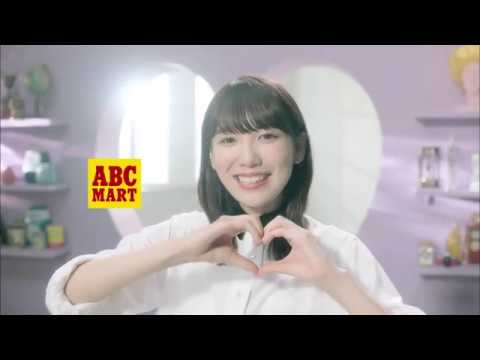 Download 【CM】ABCマート コンバース オールスター
