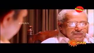 Janam | Full Malayalam Movie | Murali, Rekha
