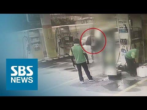 """'대구 호텔 화재' 범인 행각 드러나…""""마약 환각 상태서 방화"""" / SBS"""