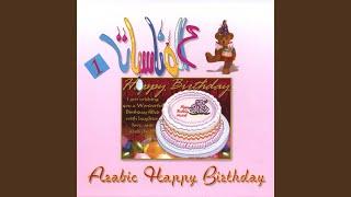 Happy Birthday (Oriental Mix)