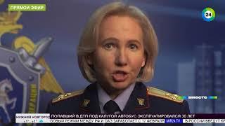 Дело Арашуковых: семеро под следствием, два убийства, хищение газа