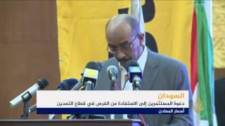 السودان يكشف عن خطة لتأسيس بورصة للذهب