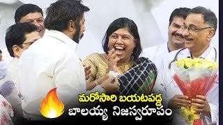 Nandamuri Balakrishna Real behavior | Balakrishna Birthday celebrations | Filmylooks