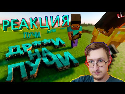 Look at that ( Minecraft RTX ) | JOHAN | RUSSIAN REACTION