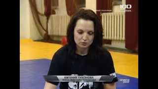 Евгения Тихонова в СПб Центре крав-мага(, 2014-01-29T14:03:36.000Z)