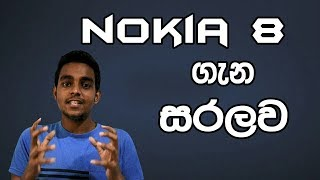 Nokia 8 quick review in Sinhala