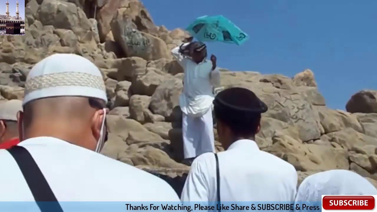 Hajj 2018 1439 Makkah Live VIDEO Arafat jabal e rehmat SAUDI ARABIA