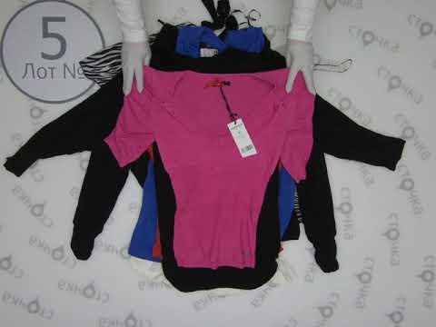MORGAN MIX 5, сток одежда оптом