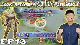 Aldous The Insentient ដេញវៃដាច់ Map 13 Kills xD - Mobile Legends 2019