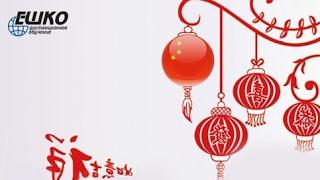 Обозначение дат и времени в китайском языке