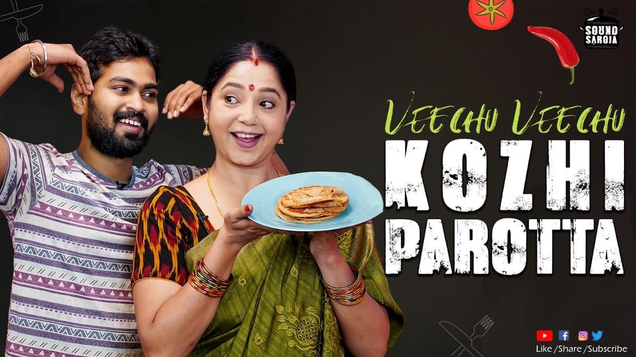 வீச்சு வீச்சு கோழி பரோட்டா How to Make Pepper Chicken Masala Recipe in Tamil   #SoundSaroja