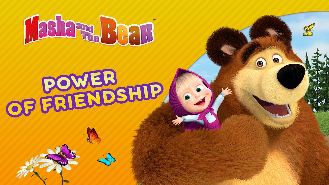 Masha and the Bear 💥👫 POWER OF FRIENDSHIP 👫💥 Best episodes collection 🎬 Cartoons for kids