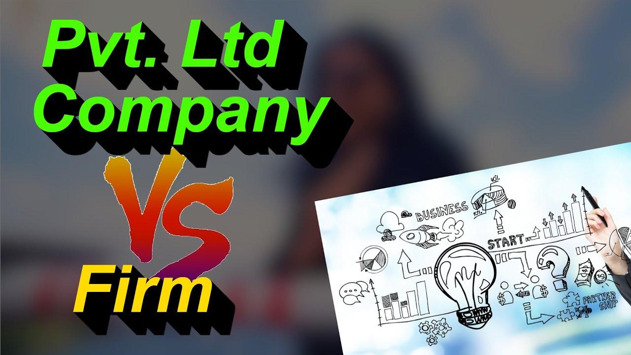 Private Limited (PVT. LTD) vs Proprietorship Firm   हर Business करने वाले को ज़रूर देखनी चाहिए