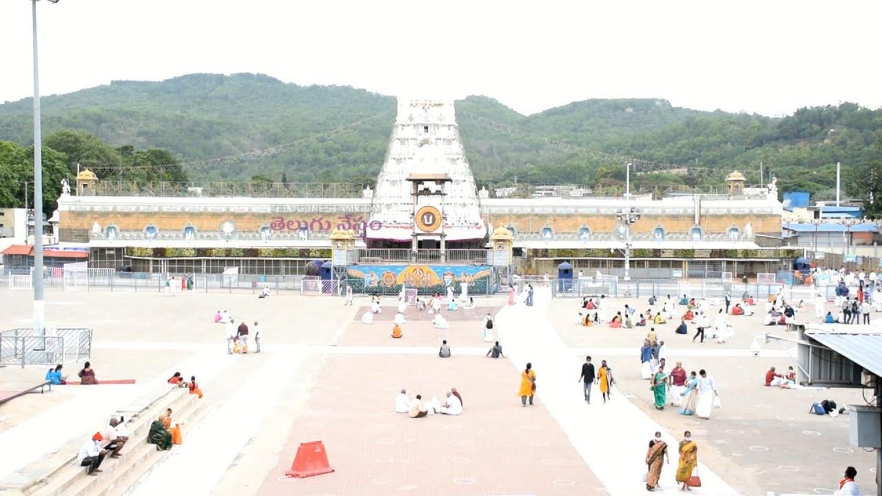 Tirumala Sri Venkateswara Swamy Chanting