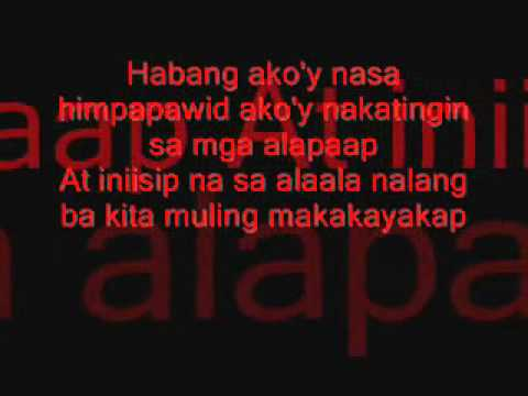 Yeng Constantino - Alaala Lyrics - YouTube