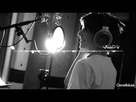 يا حبيبي | عمران البقاعي (Omran Al-Bukaai (cover