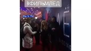 """Филипп Киркоров и Алла Пугачёва в премьере фильма"""" Лёд"""""""