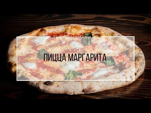 в ткрмомиксе Тесто для пиццы
