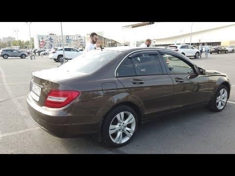 Продать такой авто способен только опытный перекуп! Mercedes C W204!