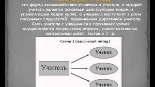 Мерц Э  Современные системы обучения  Направления развития
