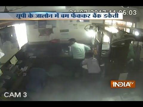 Robbery Caught In CAM: Miscreants Looted a Central Bank in Urai