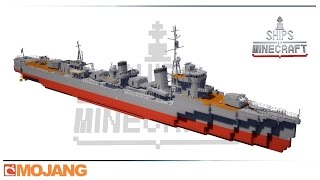 【Minecraft】陽炎型駆逐艦を作ってみた