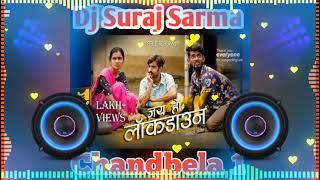 Jay Ho Lockdown  I Chandan Prajapati I Nirmal Sarraf I Anjali Karn I Bittu Das I dj suraj