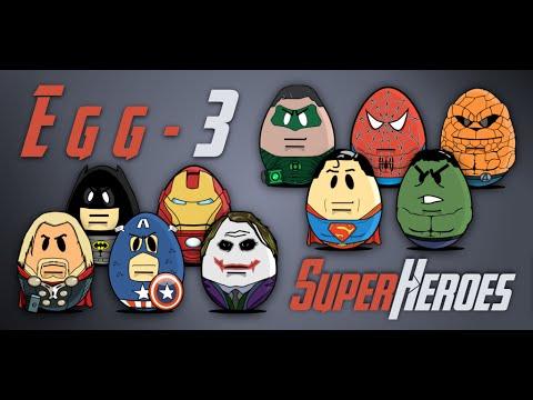 Яйцо-3 Супергерои