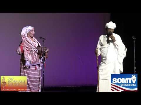 Malabkeenii Doocaan Dacar Buu Dhadhamayaa ,SOMALI MUSEUM NIGHT 2016