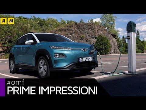 Hyundai Kona Electric | Primo compact SUV elettrico
