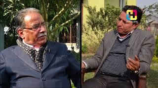 प्रचण्डको नेपाली जनताले एक पटक हेर्नै पर्ने अन्तर्वार्ता   Bisesh Kurakani with Rishi Dhamala