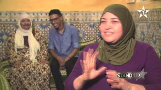 StandUp - Al Aoula TV - عبد السلام صادق - Prime 3