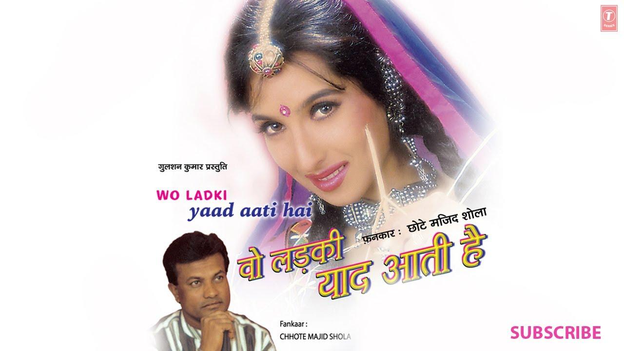 Baba mere pyare baba mp3 song download urdu lyrics.