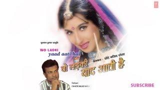 Tujh Pe Marta Hoon - Wo Ladki Yaad Aati Hai - Chhote Majid Shola Songs