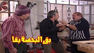 نجار عصبي كتير ورزيل !!! قرر يكون هادي ورايق هههه شوفو شو صار ـ روائع المرايا