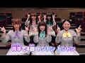 劇場版「プリパラ」の新曲「ぷりぱら☆ララン」公開 わーすたが振り付けレクチャー
