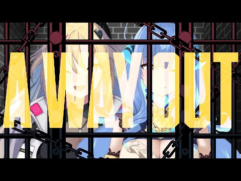【A way out】Let us out!! ft. @Ashelia Ch. 鈴香アシェリア