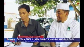 Dugaan Kasus Makar, Ketua GNPF Ulama Sumut 2 Kali Dipanggil Polisi - iNews Pagi 27/05