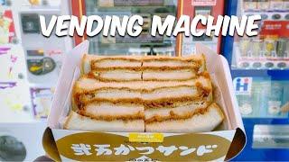 Trying Hot Food from a Vending Machine   Insane Katsu Sandwich