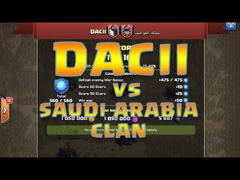 DACII Vs SAUDI ARABIA CLAN   CLASH OF CLANS WAR RECAP