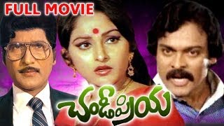 Chandipriya Full Length Telugu Movie || DVD Rip..
