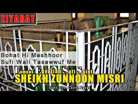 Image result for Hazrat ZunNoon Misri