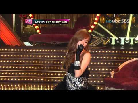 [Kpop Star] SNSD(Taeyeon & Tifanny) & Baek Ah-Yeon