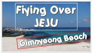 제주여행, 4K 드론영상, 제주_김녕 해변 (Jeju trip, Drone video, Jeju_Gimnyeong Beach), Feat 매빅2프로ZOOM