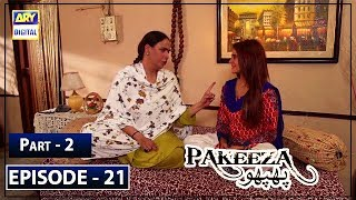 Pakeeza Phuppo Episode 21 Part 2 - 26th August 2019 ARY Digital