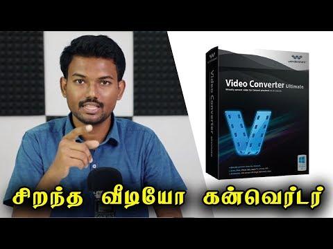 சிறந்த வீடியோ கன்வெர்டர்   Best Video Converter to Convert any Videos   Wondershare Video Converter